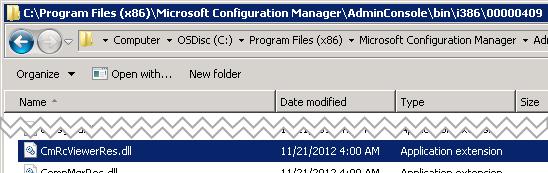 SCCM-RC-files2